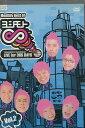 Monthly Best of ヨシモト∞ Vol.2 /ほっしゃん。オリエンタルラジオ ブラックマヨネーズ NON STYLE/【中古】中古DVD