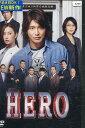 HERO (2015)劇場版 /木村拓哉 北川景子 松たか子...