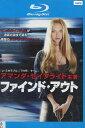 【中古Blu-ray】ファインド・アウト