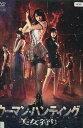 ウーマン・ハンティング美女狩り /西野翔【中古】【邦画】中古DVD