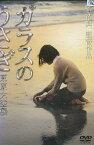 ガラスのうさぎ 東京大空襲/蝦名由紀子 長門裕之 長山藍子【中古】【邦画】中古DVD