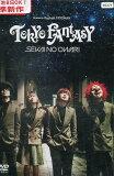 TOKYO FANTASY /SEKAI NO OWARI 【中古】【邦画】中古DVD