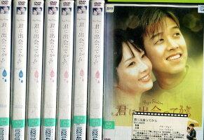 君に出会ってから全24巻中【23巻セット】14欠品【吹替え無し】リュ・シウォン