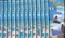 ちゅらさん 完全版【全13巻セット】国仲涼子 平良とみ【中古】【邦画】中古DVD