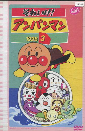 アニメ, その他 98-3DVD