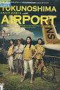 TOKUNOSHIMA AIRPORT トクノシマ エアポー...