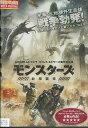テックシアターで買える「モンスターズ 新種襲来 /ジョニー・ハリス 【吹替え・字幕】【中古】【洋画】中古DVD」の画像です。価格は150円になります。