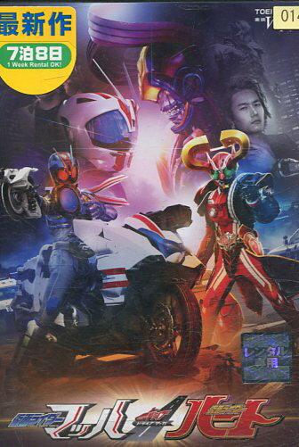 Kamen Rider heart DVD