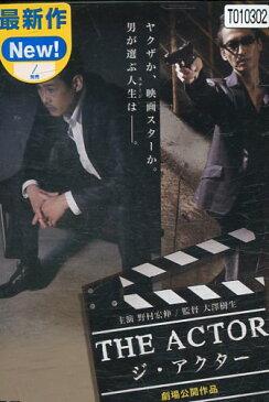 THE ACTOR -ジ・アクター/野村宏伸【中古】【邦画】中古DVD【ラッキーシール対応】