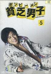 山田優がルール違反か。妊娠匂わせ?いえ、単なる宣伝です