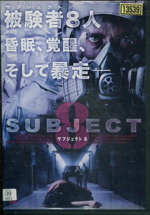 洋画, サスペンス・ミステリー 8 DVD