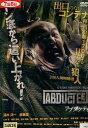アブダクティ/温水洋一 麻亜里【中古】【邦画】中古DVD