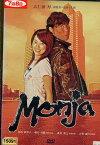 MONJA /大仁田厚 原田紗世子 朝丘雪路【中古】【邦画】中古DVD