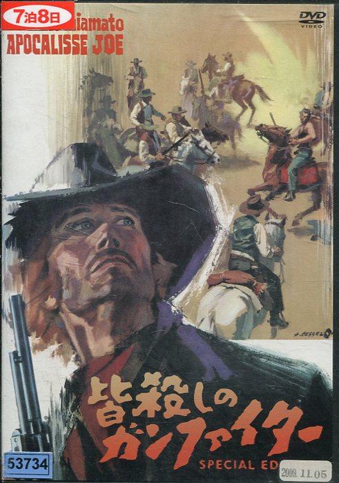 洋画, 西部劇  DVD