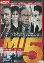 MI5 世界を敵にしたスパイ /ビル・ナイ 【字幕のみ】【中古】【洋画】中古DVD