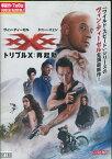 トリプルX:再起動 /ドニー・イェン 【字幕・吹替え】【中古】【洋画】中古DVD