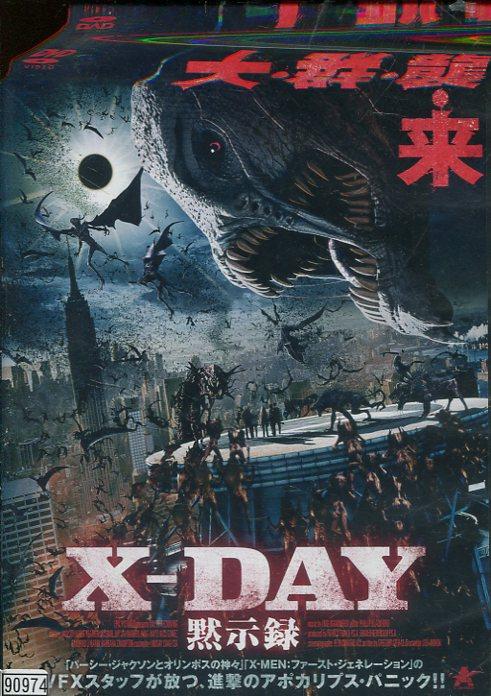 洋画, アクション X-DAY DVD
