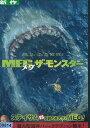 MEG ザ・モンスター /ジェイソン・ステイサム 【字幕・吹替え】【中古】【洋画】中古DVD