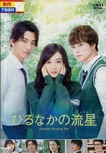 邦画, 青春  DVD