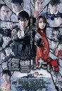 復讐したい /水野勝 高橋メアリージュン【中古】【邦画】中古DVD