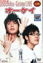 テックシアターで買える「オーケイ 節目【中古】中古DVD」の画像です。価格は106円になります。