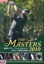 THE MASTERS 2010 最強レフティ フィル・ミケルソン 4年ぶり3度目の栄冠【中古】中古DVD【ラッキーシール対応】
