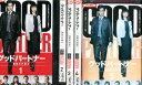 グッドパートナー 無敵の弁護士【全5巻セット】竹野内豊 松雪...
