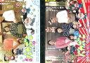 天才バカボン【全2巻セット】上田晋也 松下奈緒 オカリナ【中古】【邦画】中古DVD