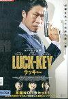 ラッキー  /ユ・ヘジン 【字幕のみ】【中古】【洋画】中古DVD