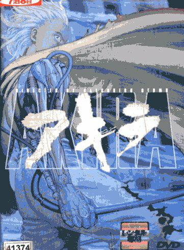 アニメ, その他 AKIRA DVD