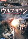 ウルフ・タウン /アリシア・ジーグラー【字幕】【中古】【洋画】中古DVD