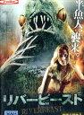 リバービースト/マット・ファーリー【字幕】【中古】【洋画】中古DVD