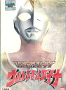 クライマックス・ストーリーズ ウルトラマンダイナ /山田まりや【中古】中古DVD