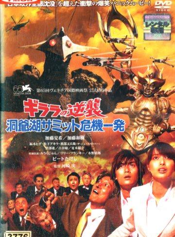 邦画, アクション  , DVD