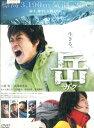 岳 ガク /小栗旬、長澤まさみ【中古】【邦画】中古DVD