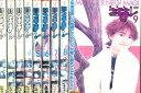 実写版 魔法先生 ネギま! 【全9巻セット】柏幸奈【中古】全巻【邦画】中古DVD