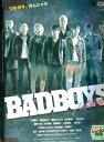 BADBOYS バッドボーイズ (日焼け)/三浦貴大【中古】【邦画】中古DVD