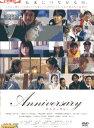 Anniversary アニバーサリー/若葉竜也 鈴木福【中古】【邦画】中古DVD