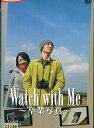 Watch with Me 卒業写真/津田寛治 羽田美智子 中野大地【中古】【邦画】中古DVD