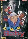 てやんでいBaby /いしのようこ 中野英雄【中古】【邦画】中古DVD
