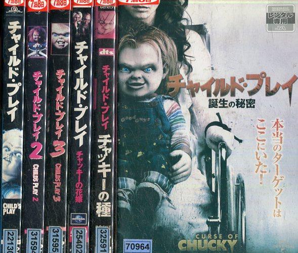 洋画, ホラー  13 6.DVD