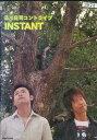 INSTANT インスタント 品川庄司コントライブ 【中古】中古DVD