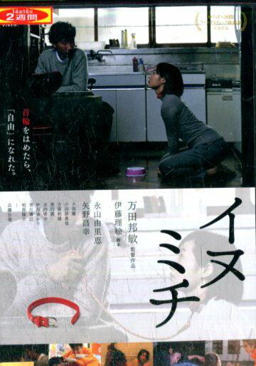 邦画, ロマンス・ラブストーリー  DVD