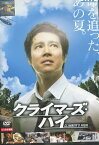 クライマーズ・ハイ /堤真一【中古】【邦画】中古DVD