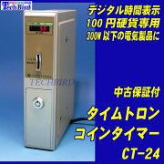CT-24