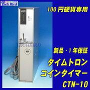 CTN-10