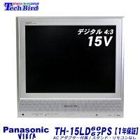 パナソニックTH-15LD67PS