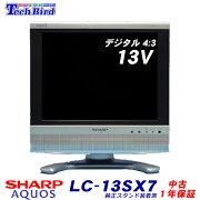 シャープLC-13SX7純正スタンド