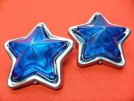星型マーカーランプ(ブルー)