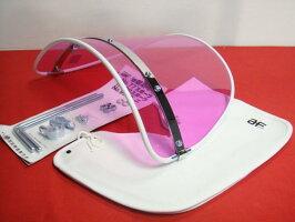 アサヒ製風防ピンク
